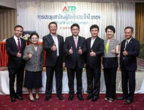 ผู้ถือหุ้น ATP30 ไฟเขียวแจกปันผลหุ้นละ 0.022 บาท 82.05% ของกำไรสุทธิ