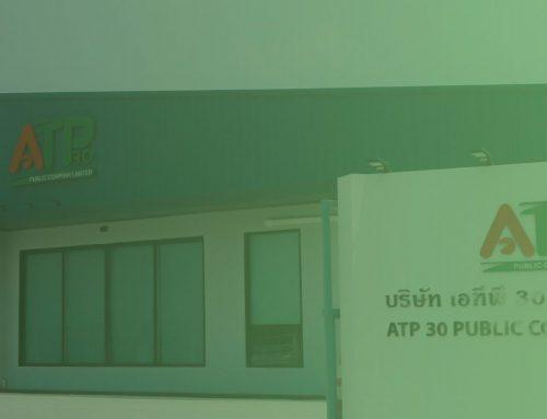 บริษัท เอทีพี 30 จำกัด (มหาชน) จดทะเบียนย้ายที่ตั้งสำนักงานใหญ่ของบริษัท